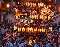 MATSURI the Japanese Festival