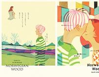 """Inspired by the novel """"Norwegian Wood"""" Murakami Haruki"""