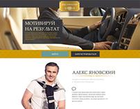 Dostigator | logo & web design
