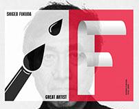 Fukuda! Poster Competition