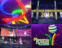 Promo for TV Competitions «Аялаған Астана!»