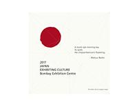 Matsuri | Exhibition Design