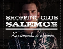 The first russian shopping club for good people.