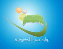 Bawabet 3asir alelektroniya