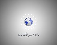 BawaBet 3asir