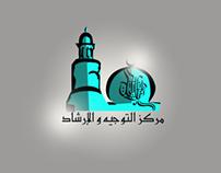 Islamic Charities's logo