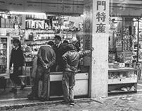 Hongkong - Macau - Shenzhen