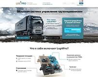 Лендинг log4pro. Система управления грузоперевозками