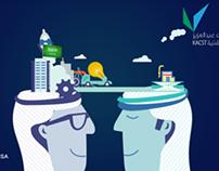 KACST Vision مدينة الملك عبد العزيز للعلوم والتقنية