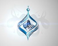 Alwatan TV Ramadan Look