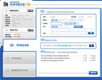 Samsungfire Travel RIA Service
