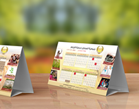 calendar جمعية السنابل لرعاية الأيتام