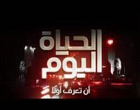 Al Haya Al Youm