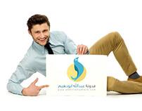 Logo Business Men