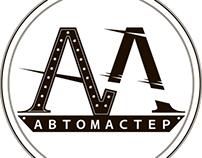 """logo """"Auto repair"""""""