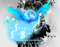 The Shop of SongBirds/animation/2014