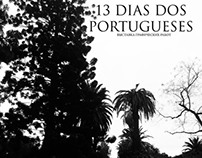 13 дней по португальски