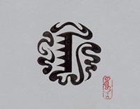Mongolian Noble Fibre