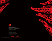 Poster For Yayoi Kusama