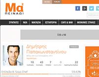 Cooking Website