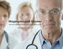 Блог medvoprosy.com