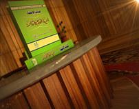 Faizan e Imam Ghazali