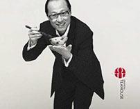 Oriental Teahouse - Retail Rebrand Program