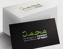 Islamic Logo Design for Book