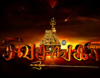 Sivasankari Serial of Sun Tv