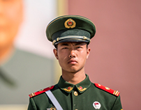 Guards of Tiananmen Square