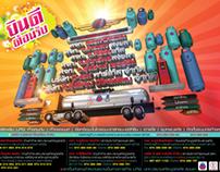 J.Thaisang Family BIZ - A4 Mag AD