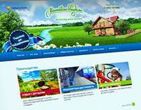 Сайт для продажи земельных участков.