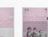 ox magazine `03 `04