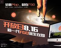 fgo map