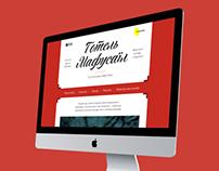 Hotel Methuselah Website
