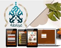 Granada Restaurant App