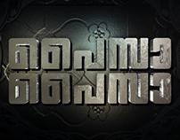 Paisa Paisa Malayalam Movie Main Title Seq