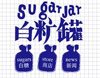 sugarjar.org