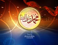 Muhammad ur Rasool Ullah S.A.W.