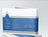 Annual Report 2013 اللجنة الأولمبية البحرينية