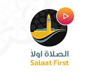 تطبيق الصلاة اولا salaat First