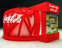 coca cola world cup anthem 2014 campaign 2014