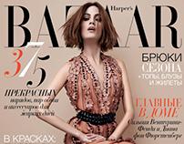 // Harpers Bazaar Ukraine //