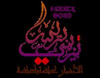شعار موقع تزيمي بريس