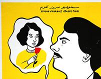 Nasser's Films