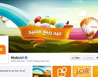 """Mobinil """"Easter"""""""