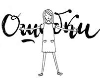 Иллюстрация в блог