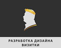 Адвокат Арсеньтев