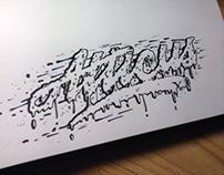 Atticus cloth. Designs.