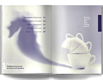 Tableware Catalogue